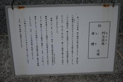 dsc_1841.jpg