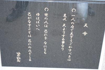 dsc_2669.jpg