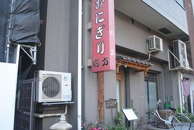 dsc_6156.jpg